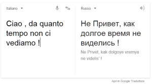 Google Translator 5