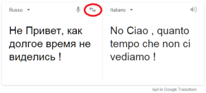 Google Translator 6