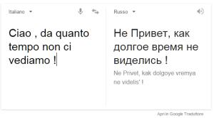 Google Translator 5