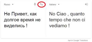 Google Translator 6